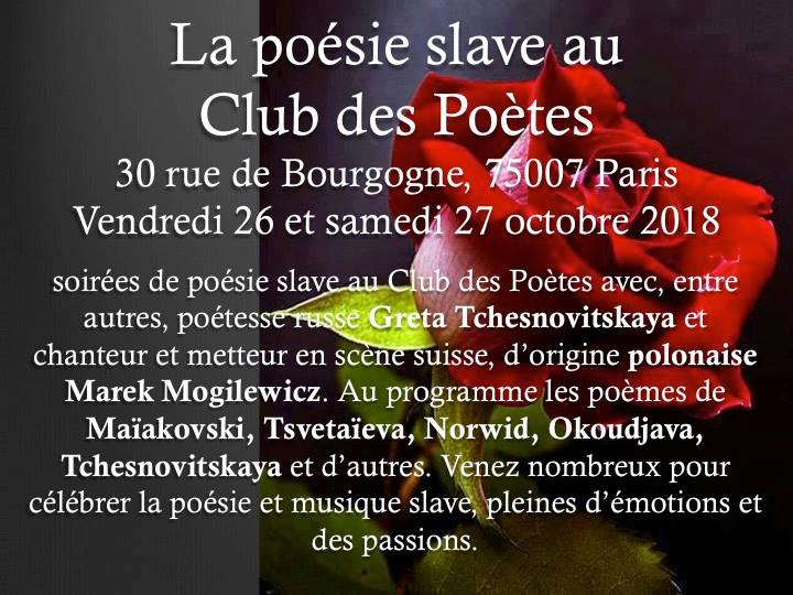 Marek Mogilewicz au Club des poètes - Paris